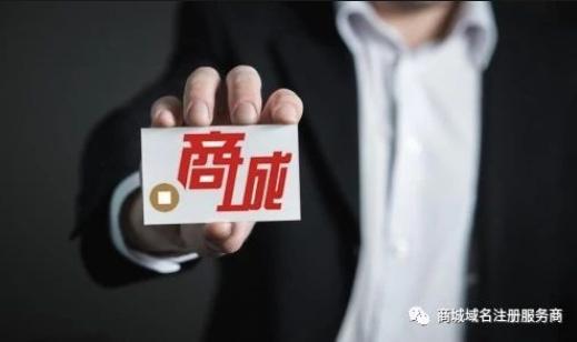 爱淘中国120万收购国际顶级贝博正网